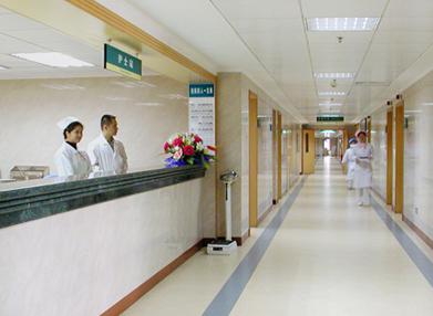 齐鲁医院山东医师协会