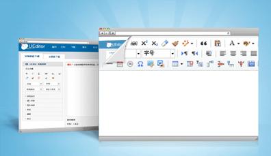 dedecms5.7安装百度编辑器(ueditor)的方法