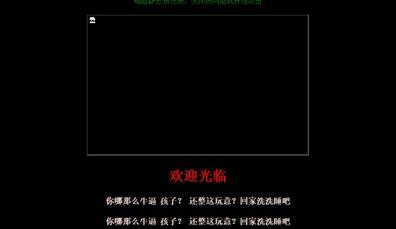 小记:网站被黑后的(DEDECMS系统)恢复