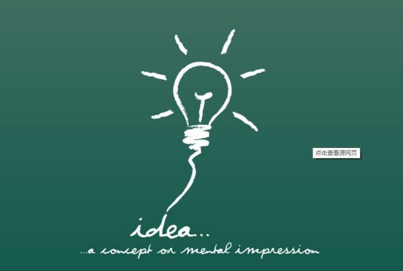 创意设计对企业的作用