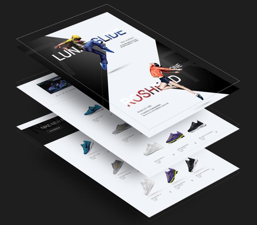 网页设计的视觉规律