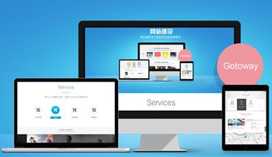 营销型网站的特点是什么?