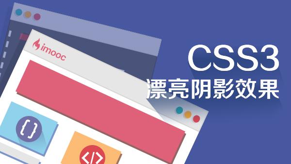 css3过渡动画的使用