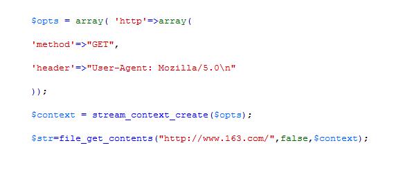 php的file_get_contents()获取不到页面内容的处理方法