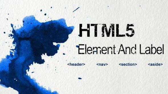 什么是html5,html5到底可以用来干什么,他的发展前景如何