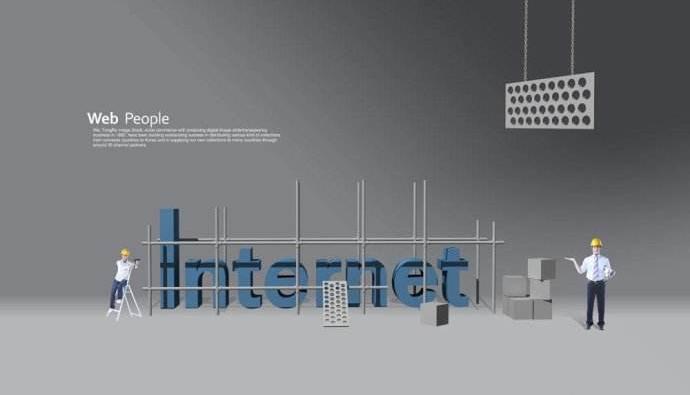 济南网站建设之网站建设的流程