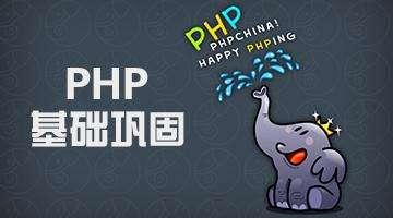 PHP分页初探 一个最简单的PHP分页代码的简单实现