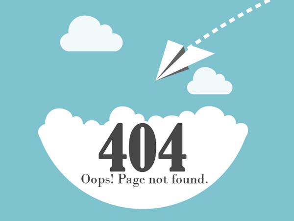 制作404页面的重要性