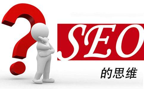 济南建网站公司中网站优化排名首页和内页优先选择哪个?