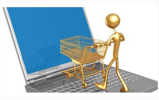 济南网站建设做个电商平台多少钱?