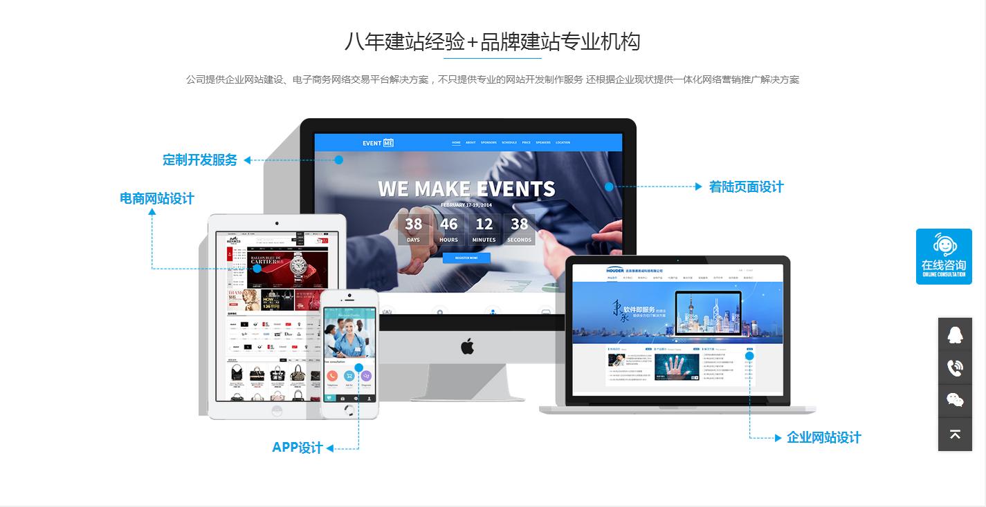 被济南网站建设公司忽视的登录界面的作用究竟有多大?