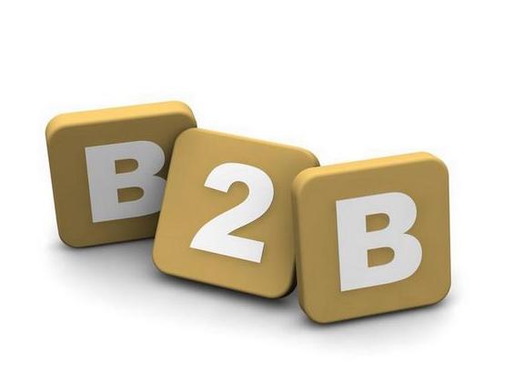 如何选择b2b平台?