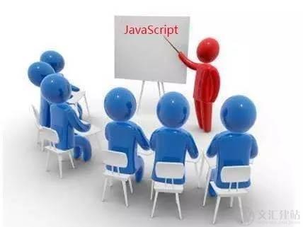 怎么轻松学习JavaScript