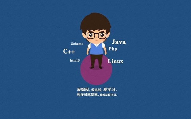 php的二维数组排序