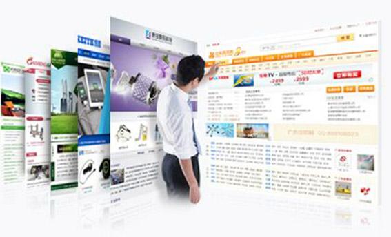 济南网站建设的行业分析