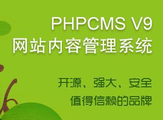 PHPCMS的WAP模块如何绑定单页