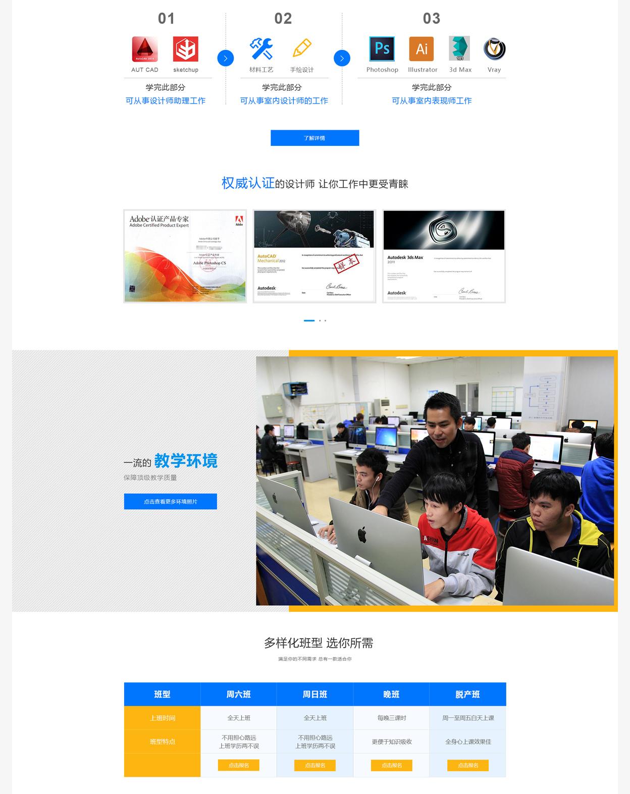 shinei_09.jpg
