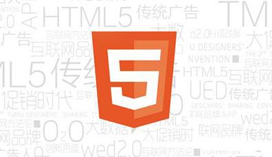 如何选择济南最好的H5网站建设公司?哪家最好?