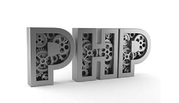 什么是PHP?简单了解一下