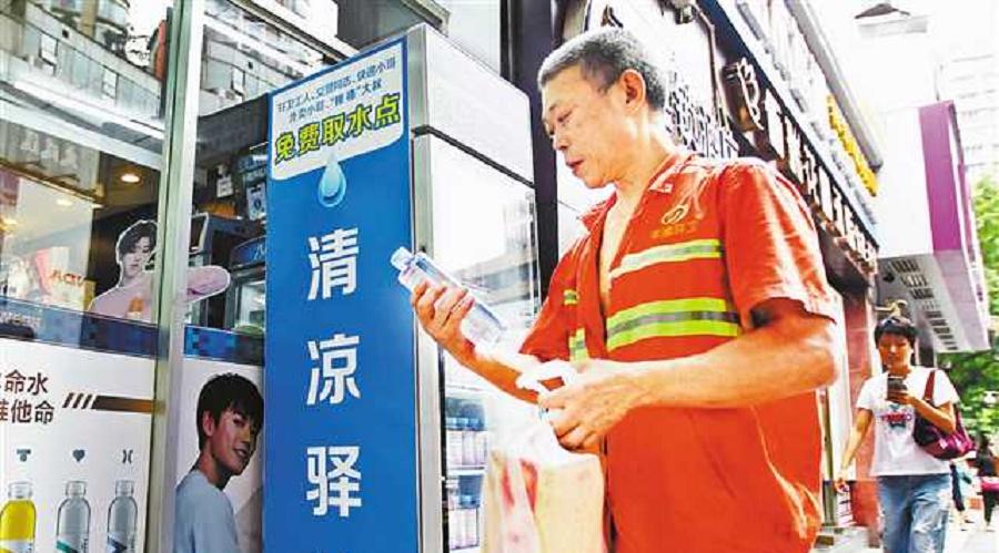 """中国市民的""""公益冰箱""""让炎热的夏天不再炎热"""