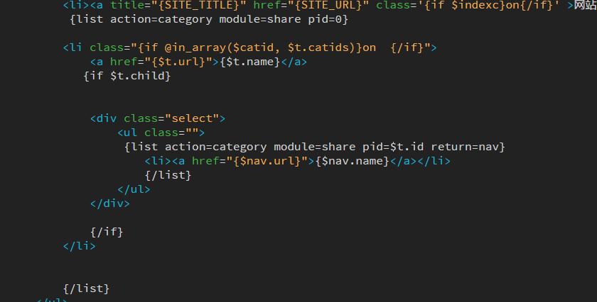 在前端制作中,phpcms公共标签如何调用