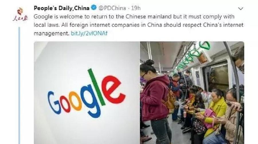 谷歌要重返中国大陆,百度做出回应-再赢一次