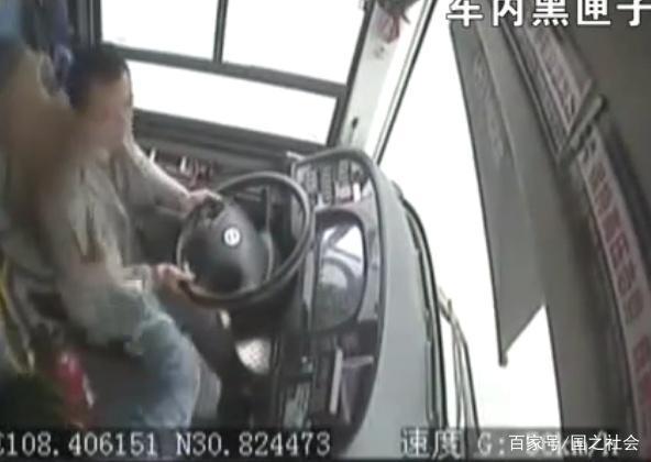 重庆长江二桥事故原因水落石出!