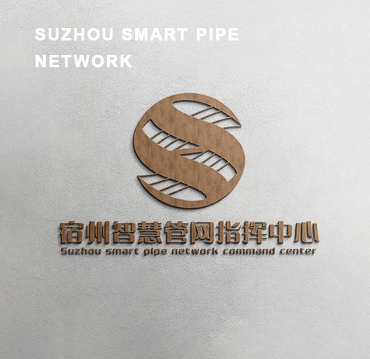 济南建站推荐案例宿州智慧管网公众服务网站
