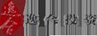 济南建站公司的合作伙伴逸合投资