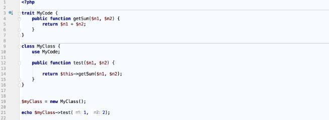 PHP新特性Trait.jpg