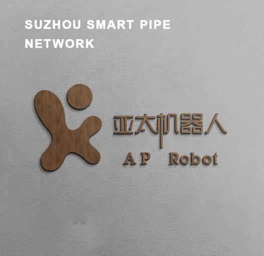 济南建站推荐案例亚太机器人
