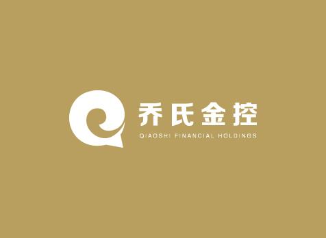 深圳乔氏金融控股集团有限公司