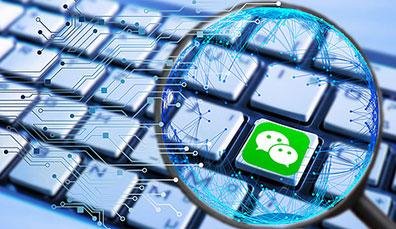 微信开放平台开发者资质认证详细流程