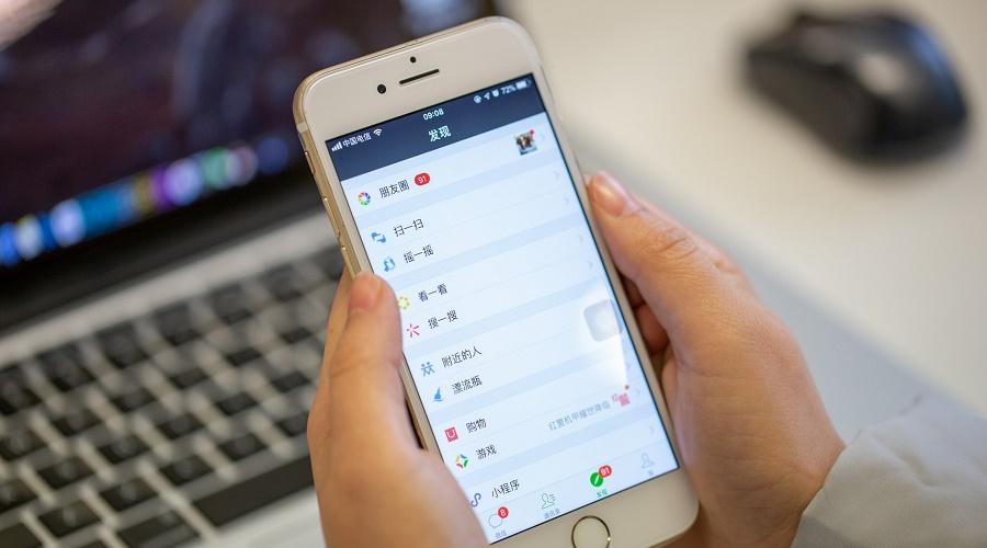 济南网站建设公司分享:微信公众号政府认证类型错误的原因是什么!