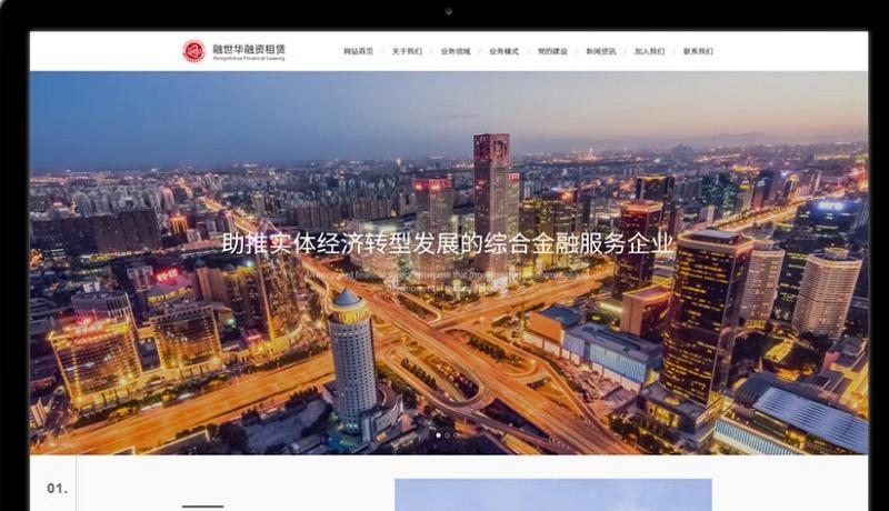 济南网站建设中网页设计如何设计的高端?这些你注意到了吗?