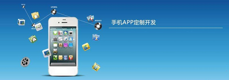 APP开发中APICloudStudio2是什么?有哪些特点?