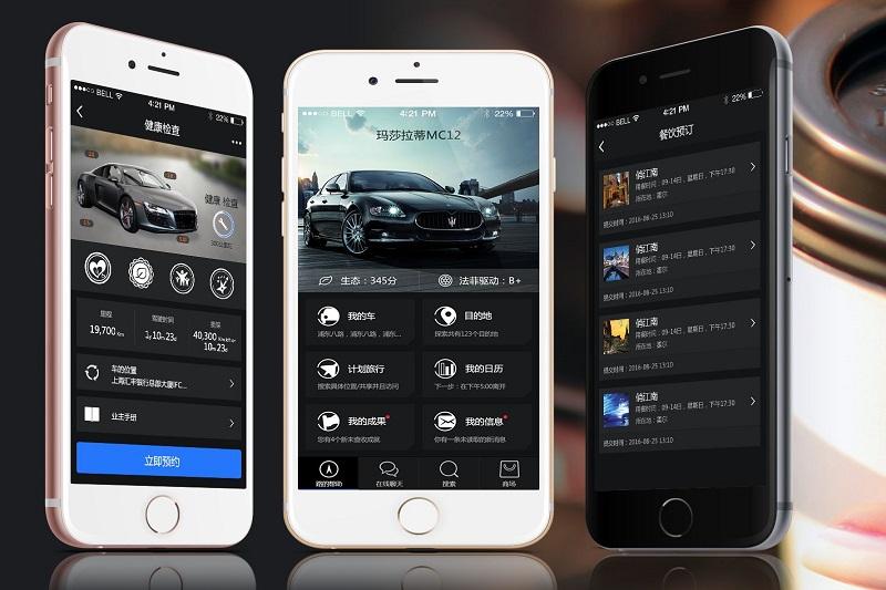 汽车行业开发APP主要有哪几种类型以及模式?