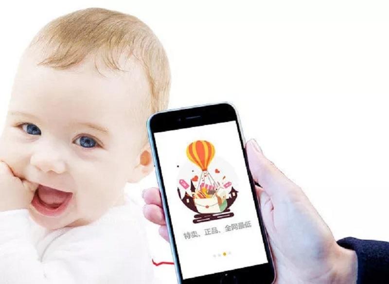 在APP开发中电商类母婴APP开发具备的主要功能有哪些?