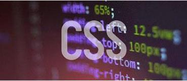 几个有益的 CSS 小知识