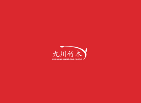 九川竹木网上商城