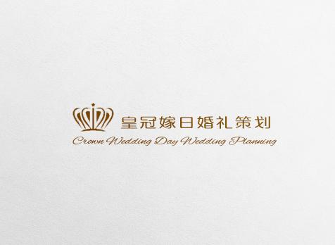 皇冠嫁日婚礼策划