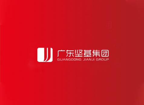 广东坚基集团