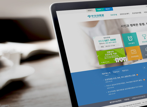 产品展示型网站解决方案
