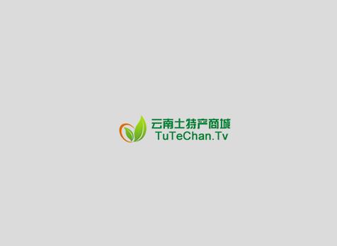 云南土特产商城
