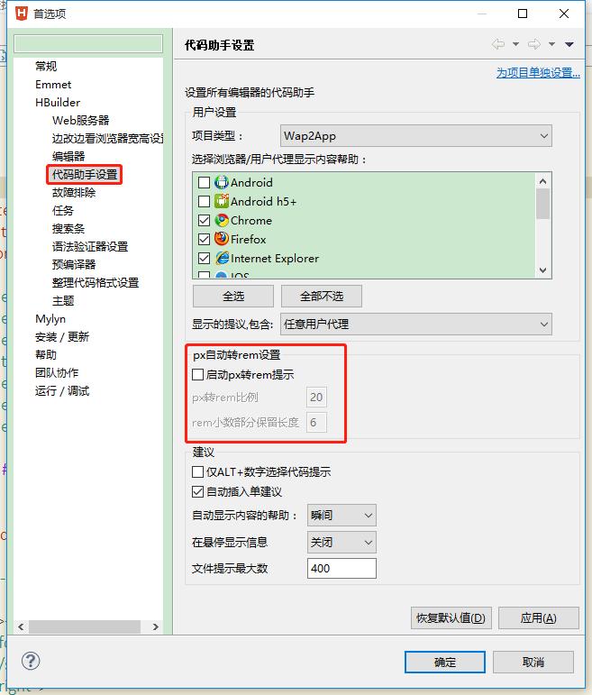 济南文汇App凯发,网站建设.png