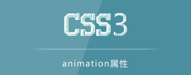 济南文汇建站App开发