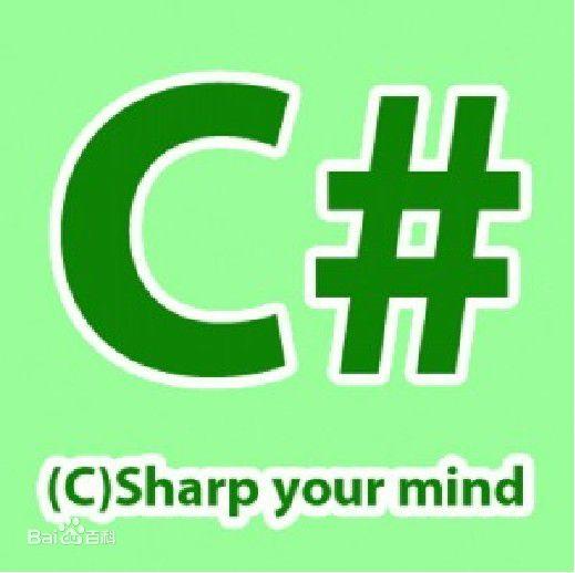 C#函数(方法)的定义