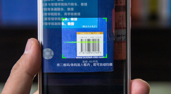 二维码模块FNScanner的使用方法和注意事项