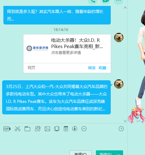 济南文汇软件开发,app开发,网站开发.png
