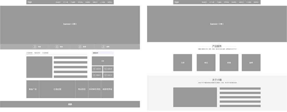 框架图.jpg